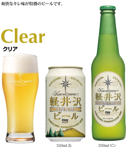 clear_01