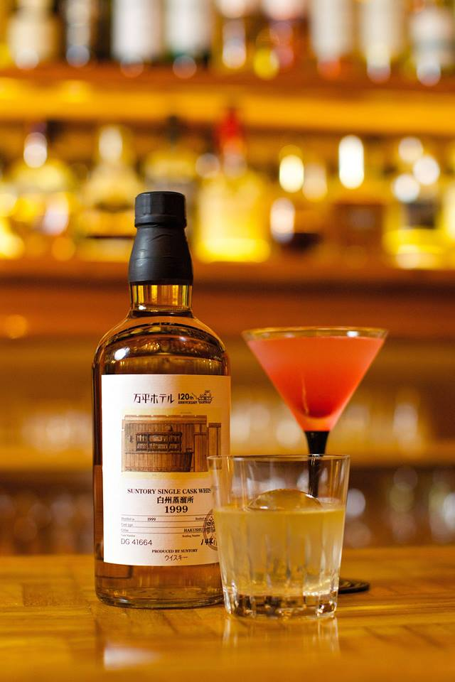 Bar(万平ホテル)